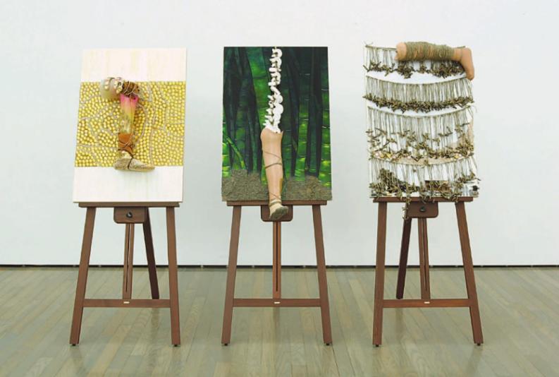 Mari Katayama, Foot Balance, 2005